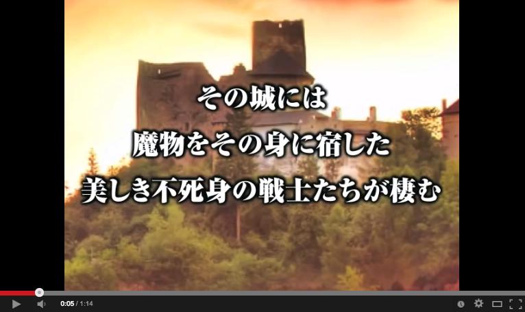 『オリンポスの咎人Ⅰ マドックス』動画イメージ